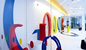 10 Hasil Pencarian Unik Google