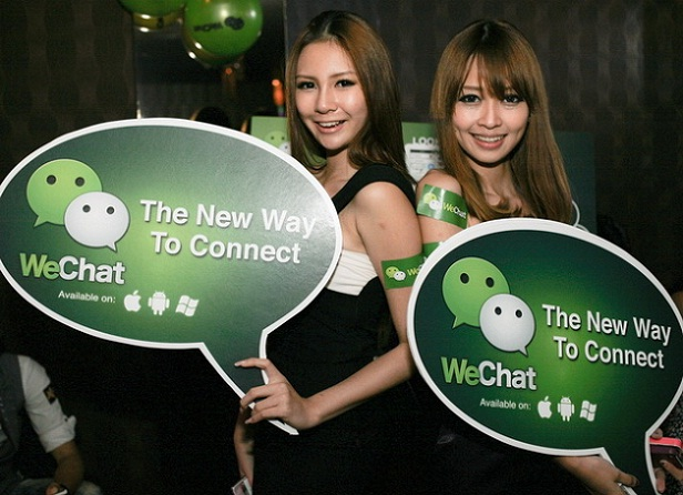 wechat-android