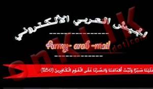 Situs Barat di Serang Hacker Arab